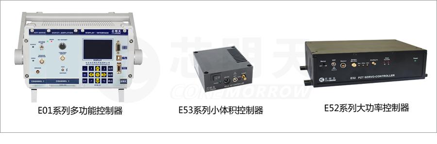 压电物镜定位器6