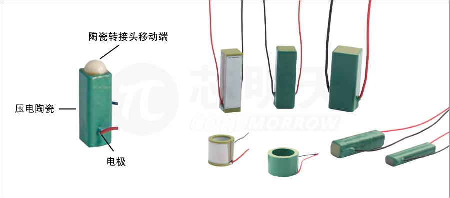 压电陶瓷图1